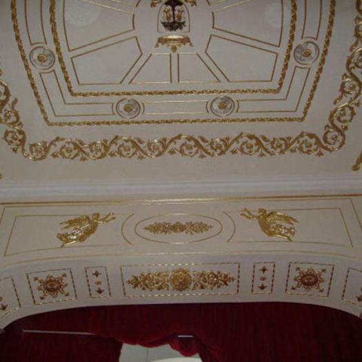 Teatro Umberto I | Bitonto